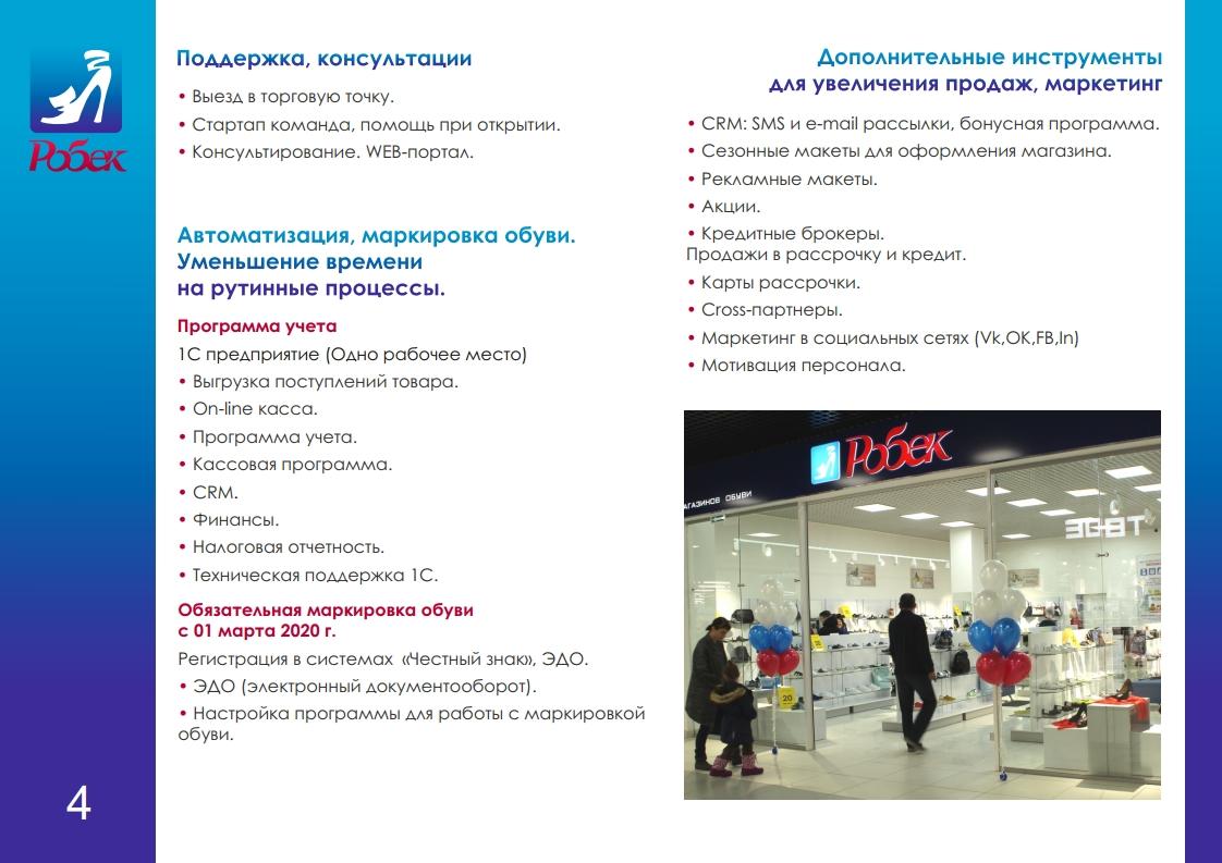 взять кредит онлайн украина с 18 лет
