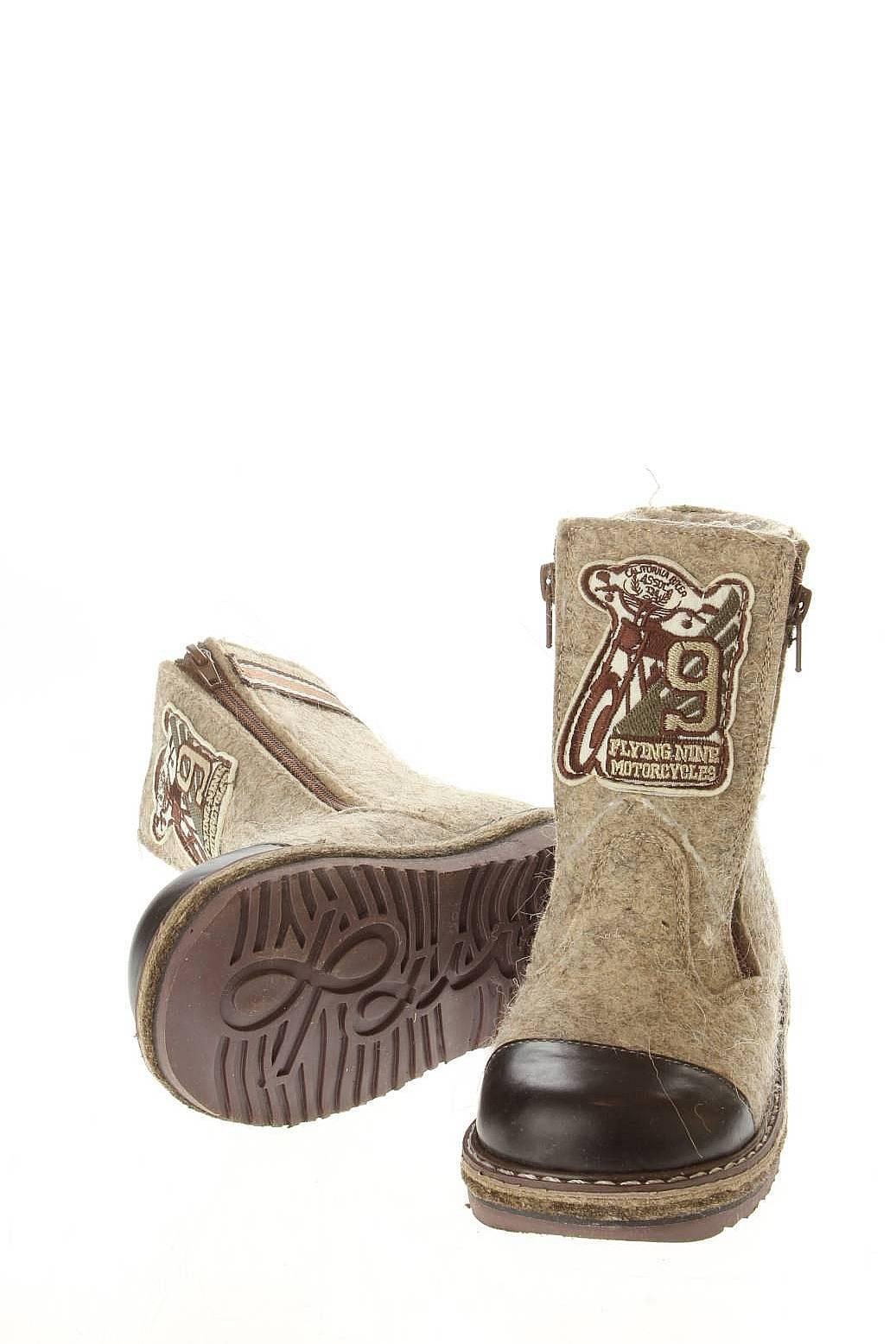 Мужская Обувь Детская Обувь Валенки: Фома Обувь
