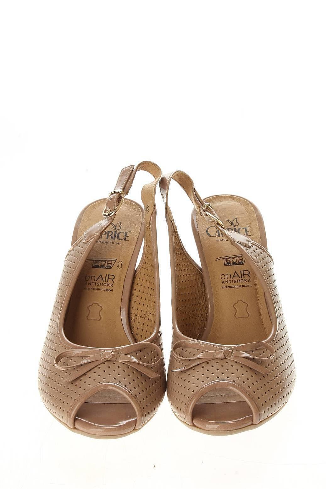 Caprice | Женская Бежевая Обувь