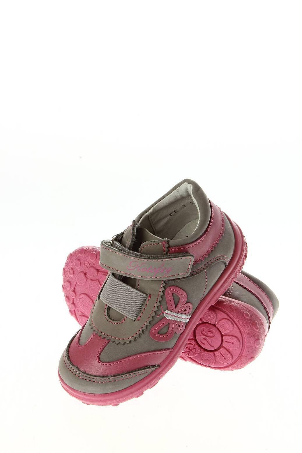 Мужская Обувь Детская Обувь Ботинки: Котофей Обувь