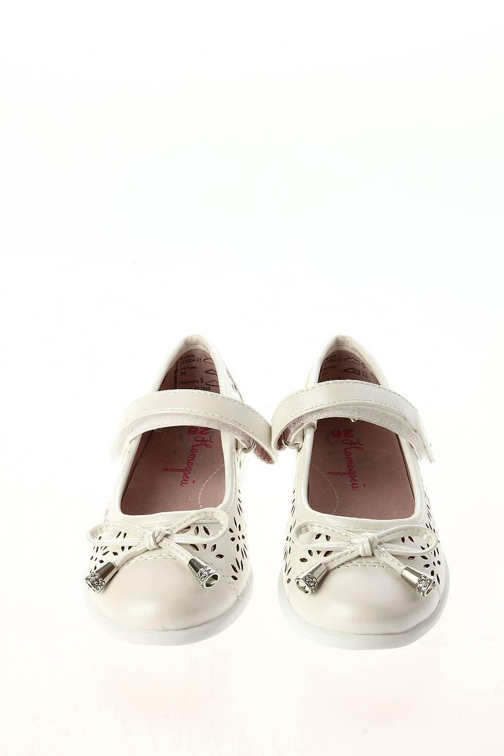 Мужская Обувь Детская Обувь Туфли: Котофей Обувь