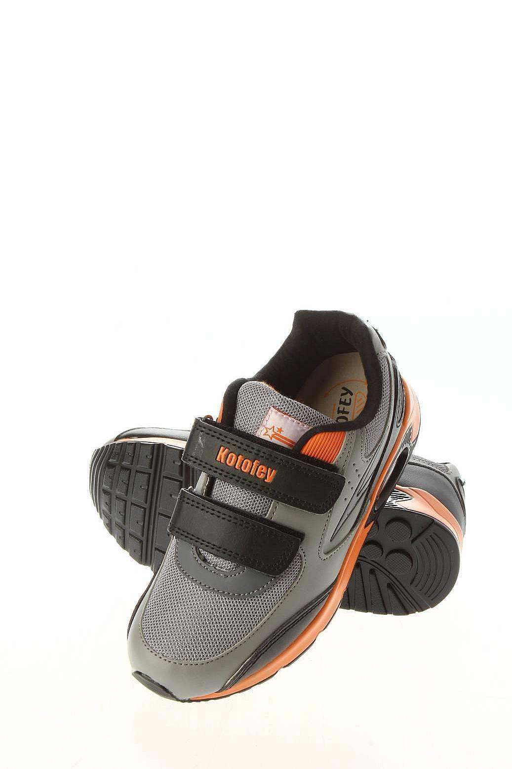 Мужская Обувь Детская Обувь Кроссовки: Котофей Обувь