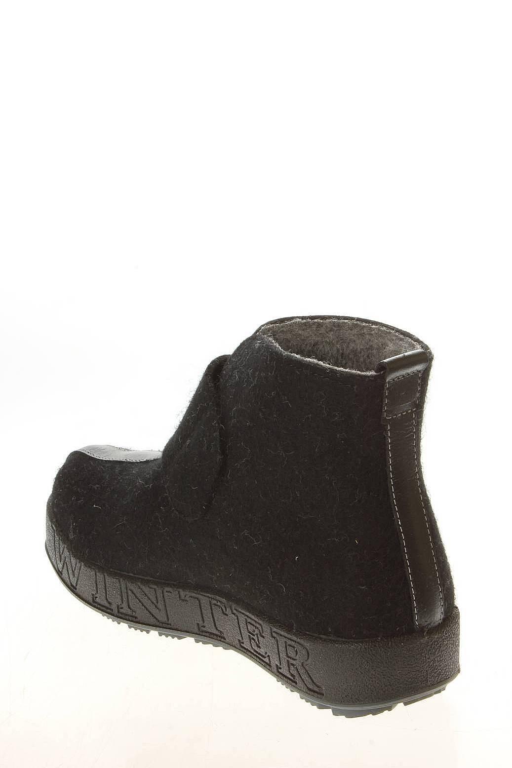 Котофей | Мужская Чёрная Обувь