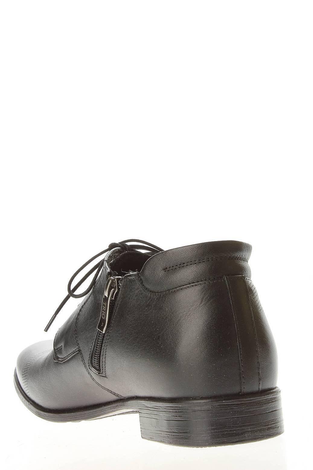 BONTY | Мужская Черный Обувь