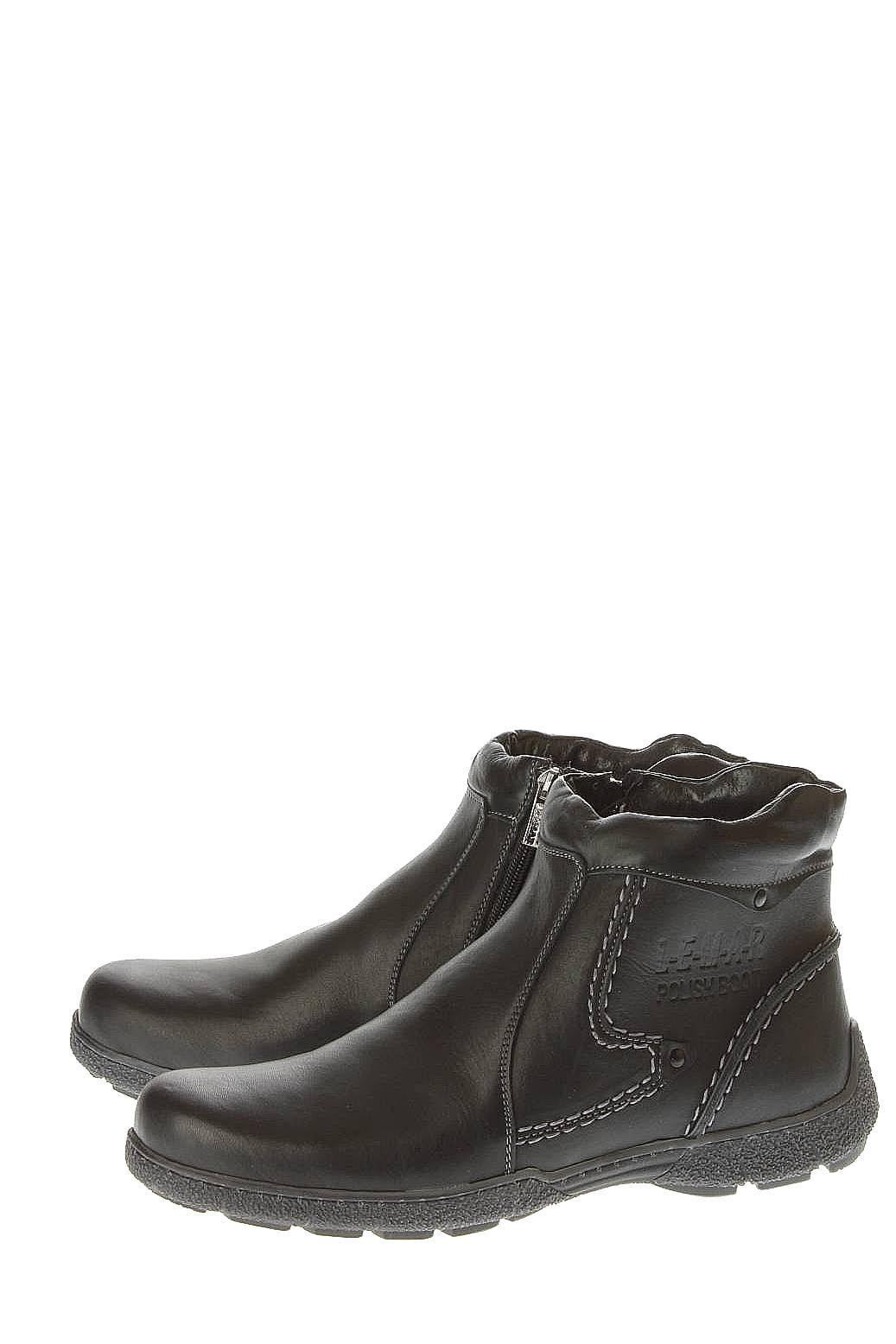LEMAR | Мужская Чёрная Обувь
