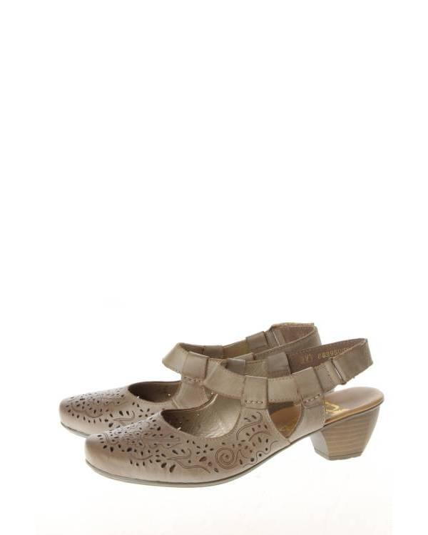 Rieker | Женская Бежевая Обувь