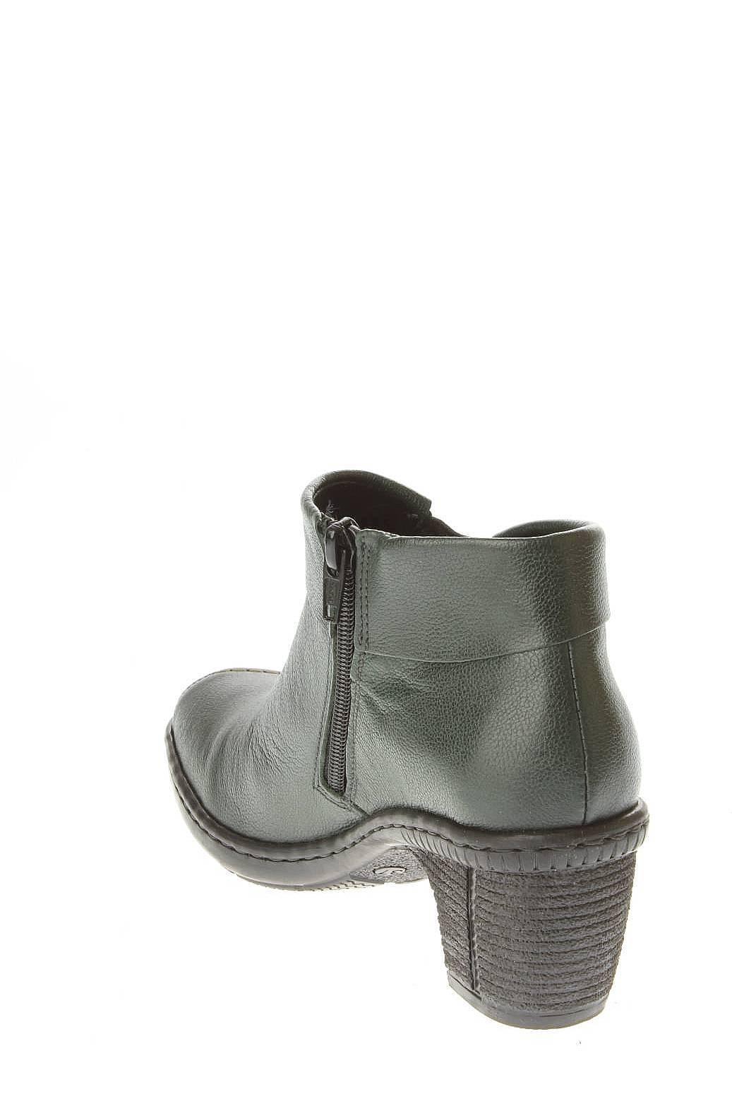Rieker | Женская Зелёная Обувь