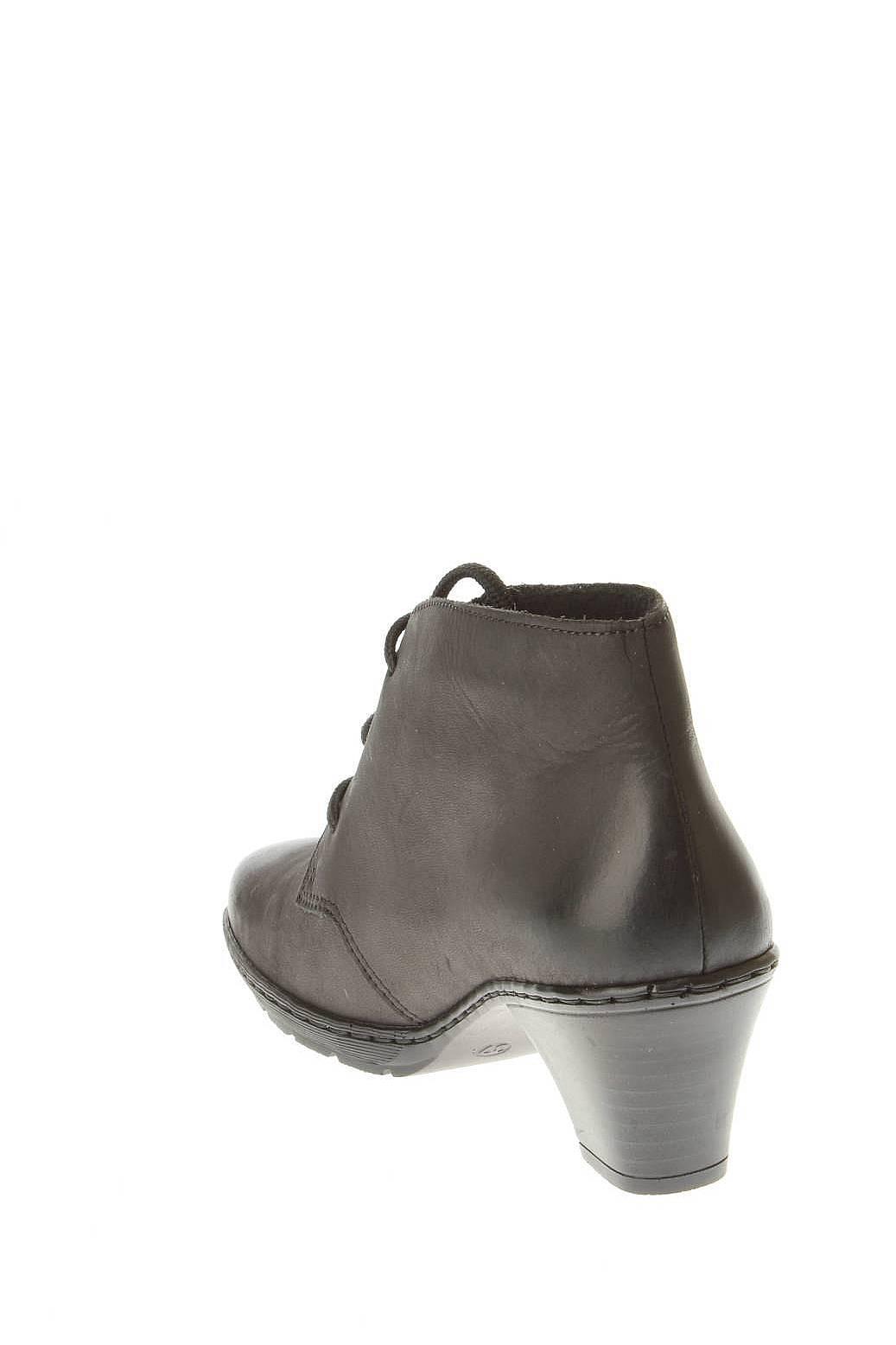Rieker | Женская Обувь
