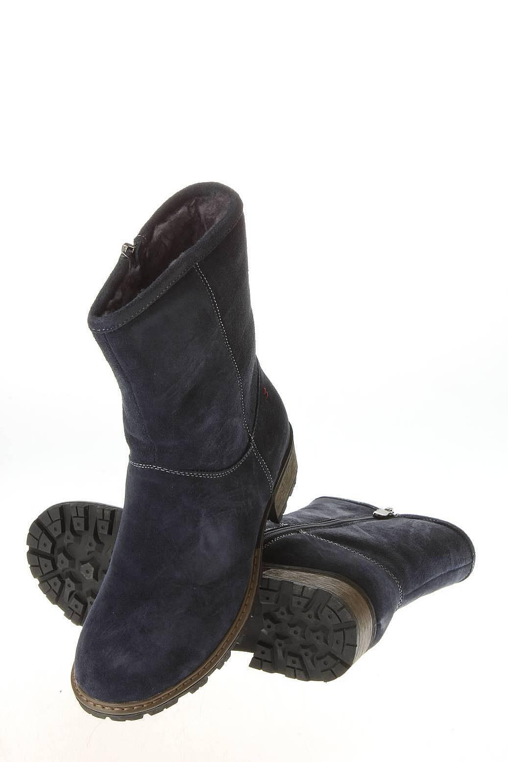 Spur | Женская Синяя Обувь