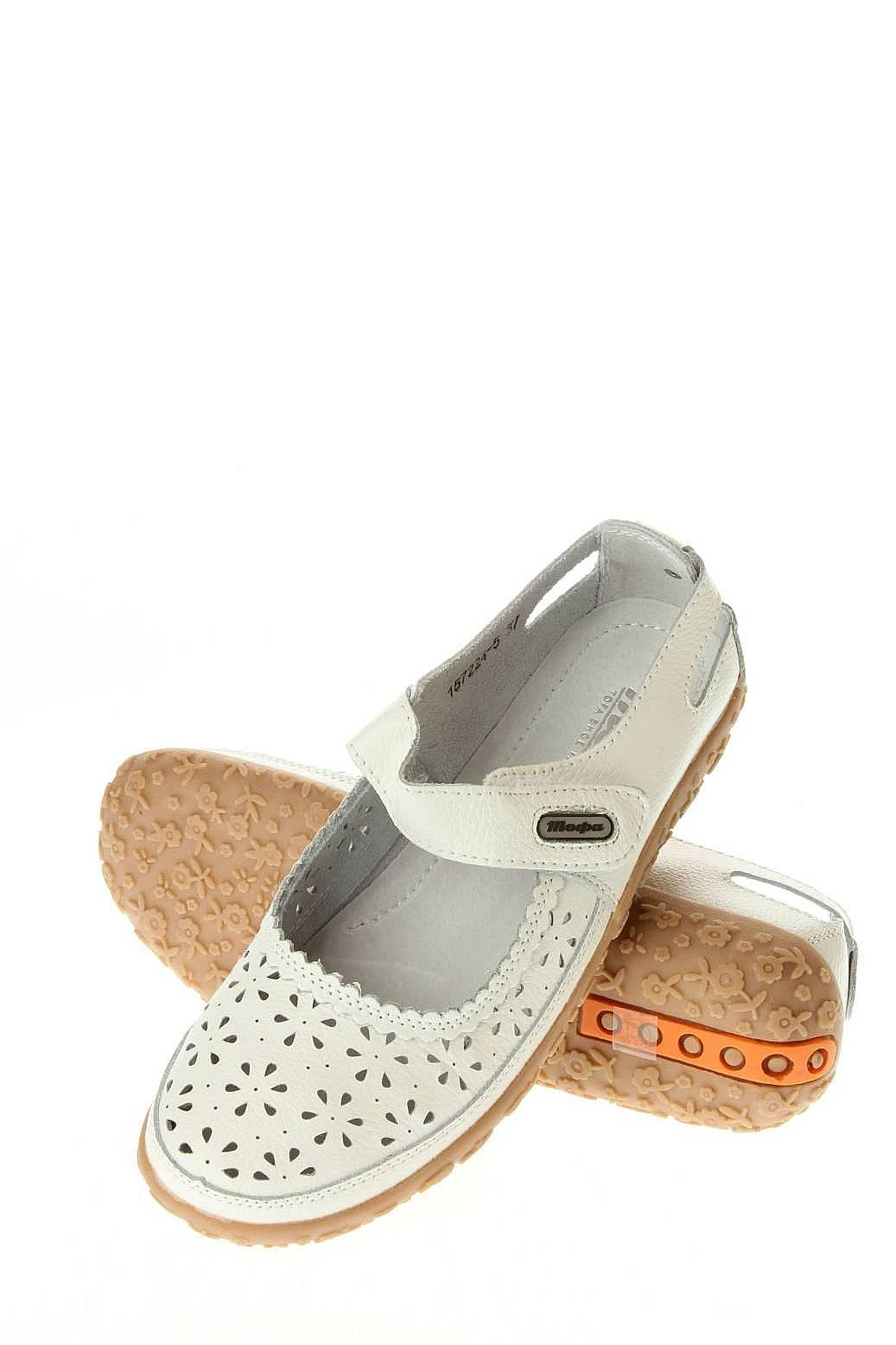 Tofa | Женская Белая Обувь