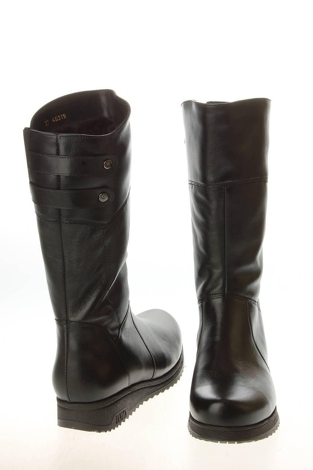 Мужская Обувь Детская Обувь Женская Обувь Полусапоги: Janita Обувь