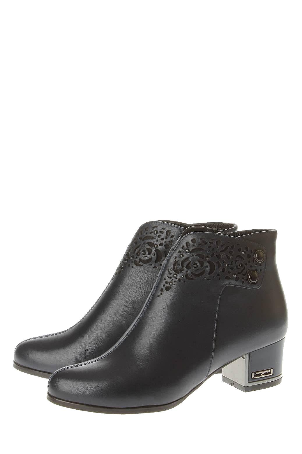 Benetti | Женская Синяя Обувь
