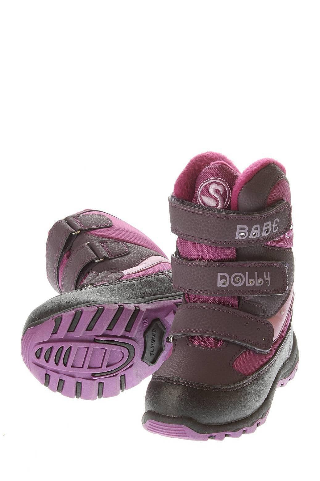 Мужская Обувь Детская Обувь Ботинки, Ботильоны: Flamingo Обувь
