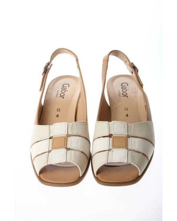Gabor | Женская Бежевая Обувь