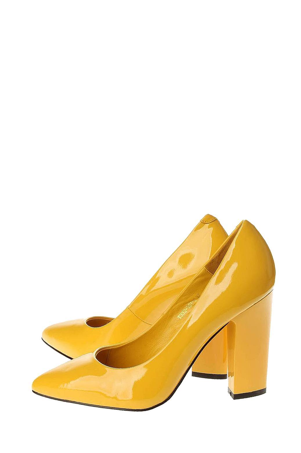 Graciana | Женская Жёлтая Обувь